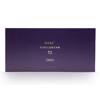 紫觅欧洲野生蓝莓花青素40%尊享礼盒装