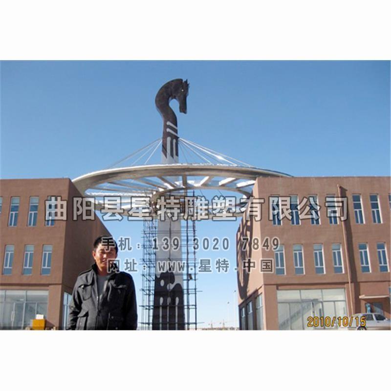 BXG-1002 不锈钢雕塑 内蒙古兴和