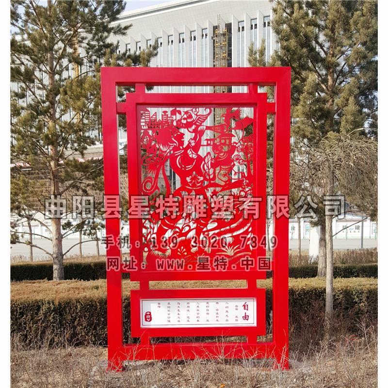 BXG-1207 社会价值观 雕塑工程