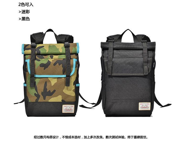 20638 (¥300)