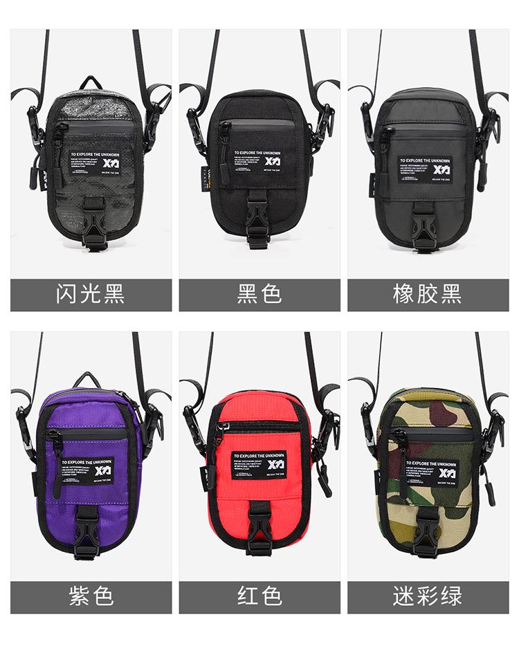 80329# ¥196 黑色 大红 紫色 迷彩
