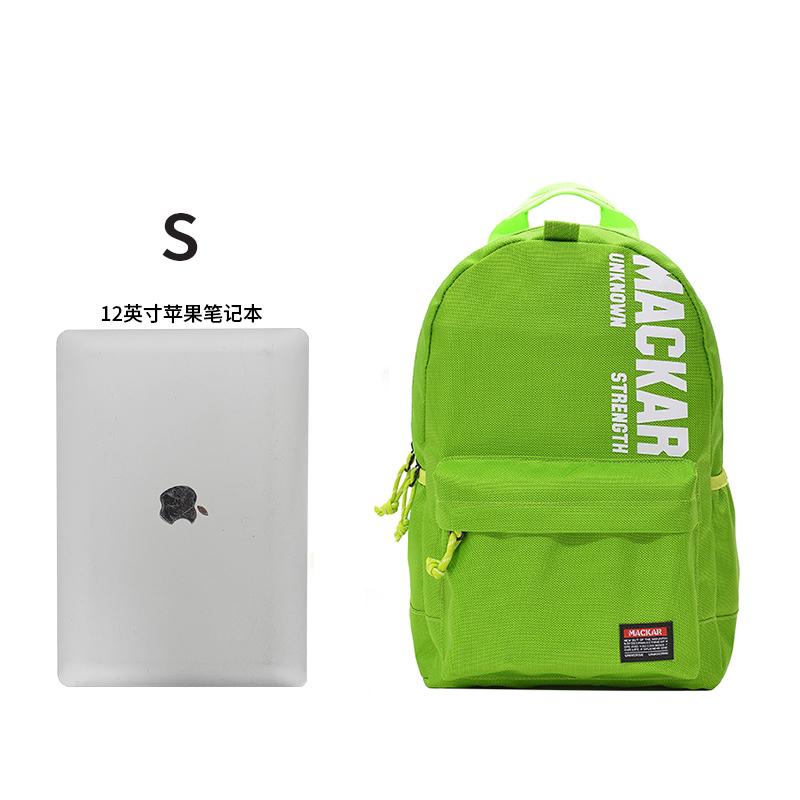 92001 小号 ¥220 黑色 荣光绿