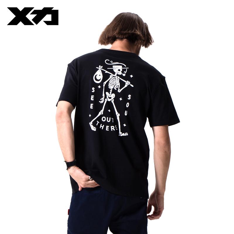 T1011#¥160