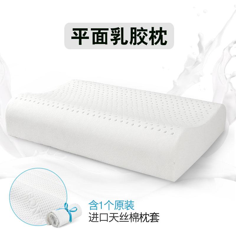 天然乳膠兒童保健枕