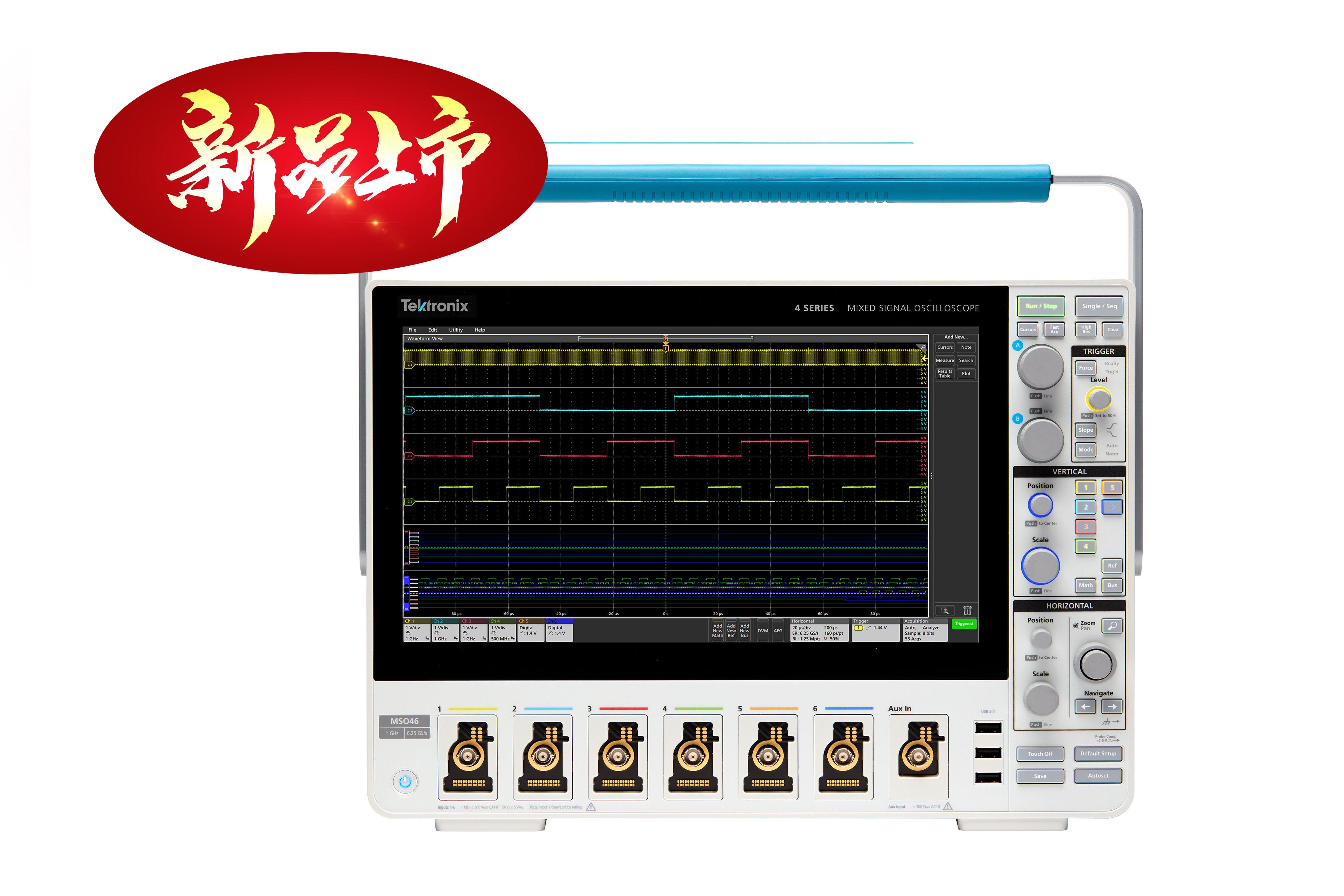 泰克全新4系列MSO混合信号示波器