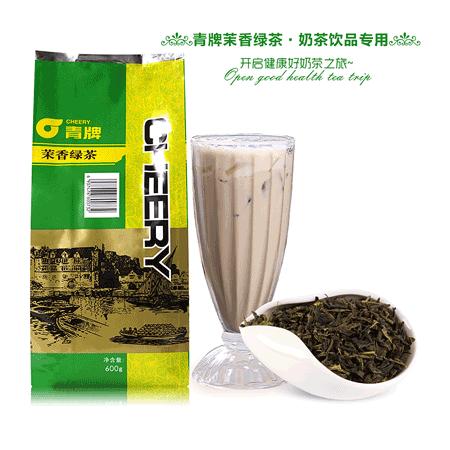 青牌茉香绿茶