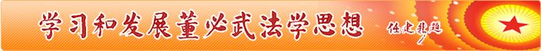 香港挂牌心水论坛