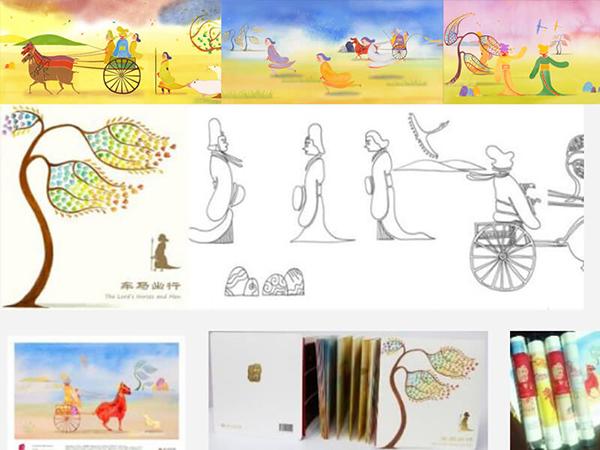 车马出行文创系列产品