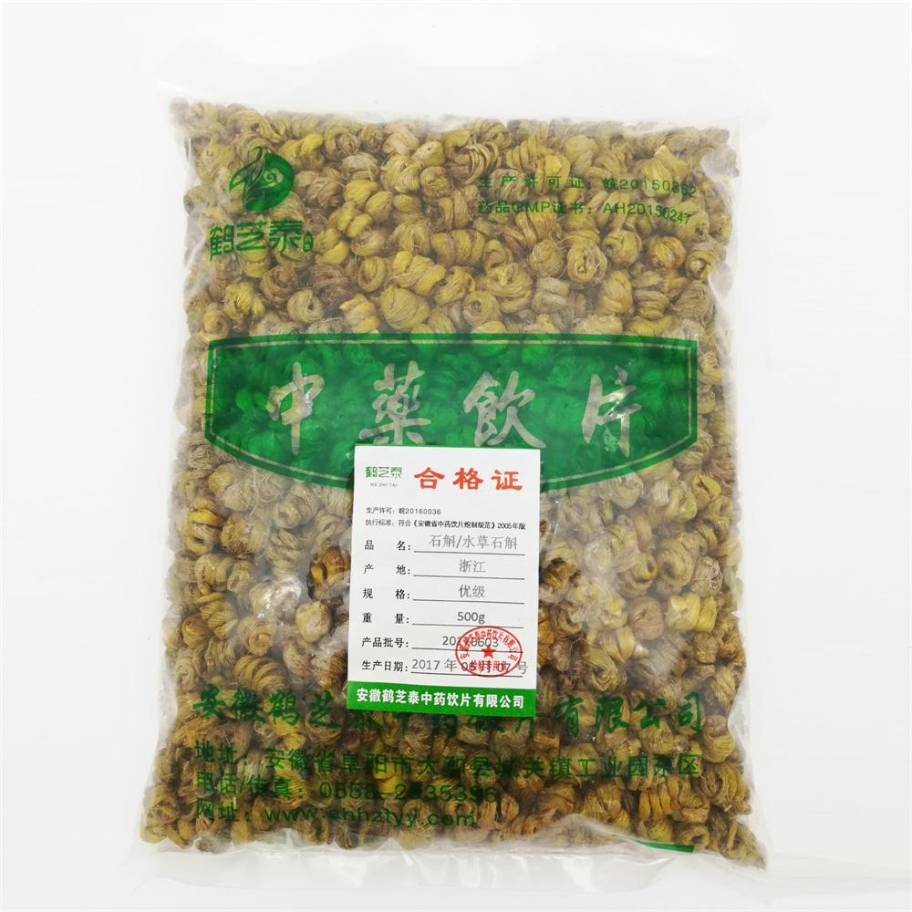 【袋装中药饮片】水草石斛500克