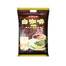 益昌老街白咖啡 2+1