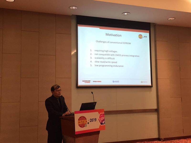13 experts of AMS attended China International Semiconductor