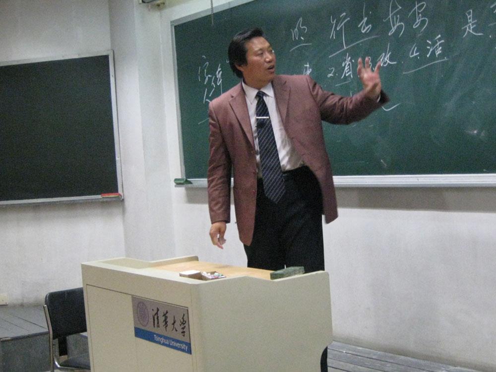 商顺文老师在清华大学教授他的钢笔字速成方法