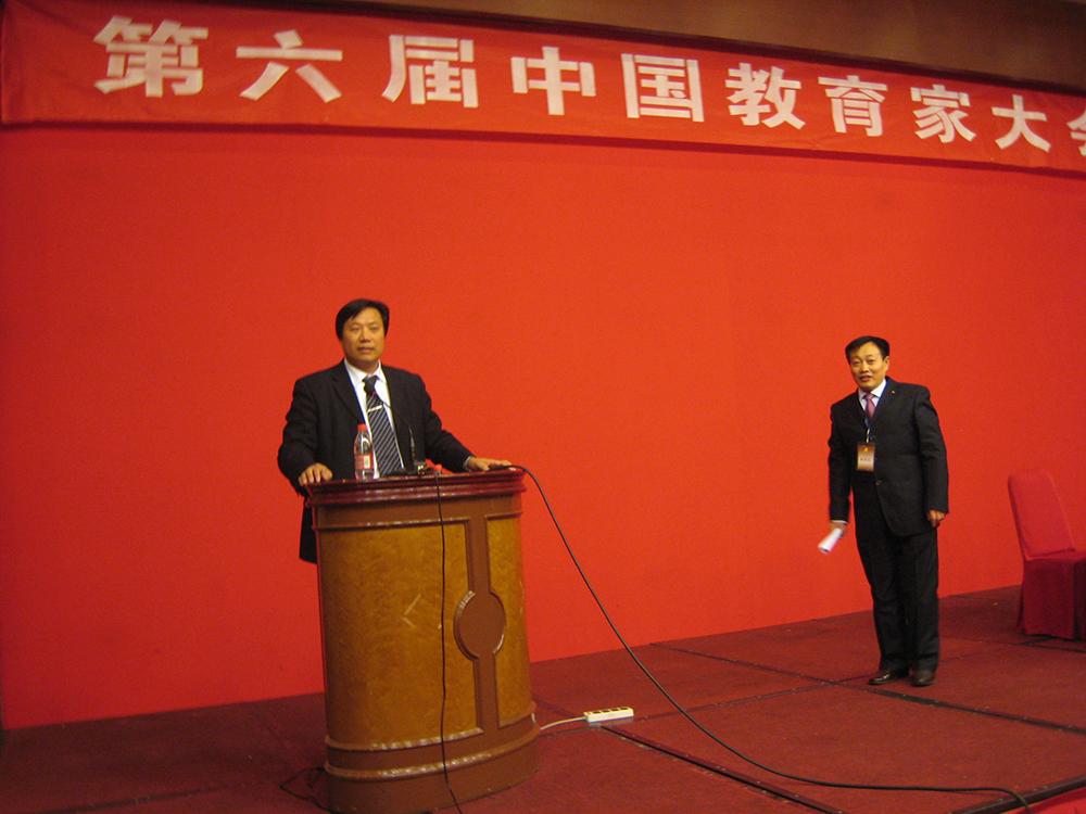 在北京大学百年大讲堂演讲