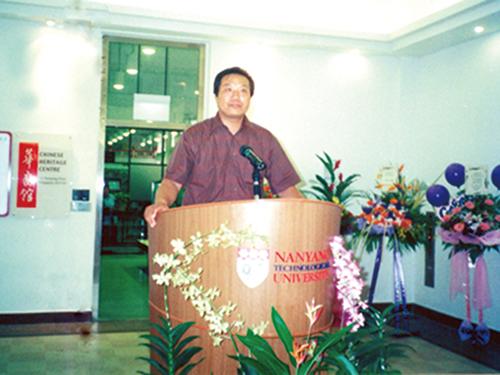 在新加坡南洋理工大学做学术报告