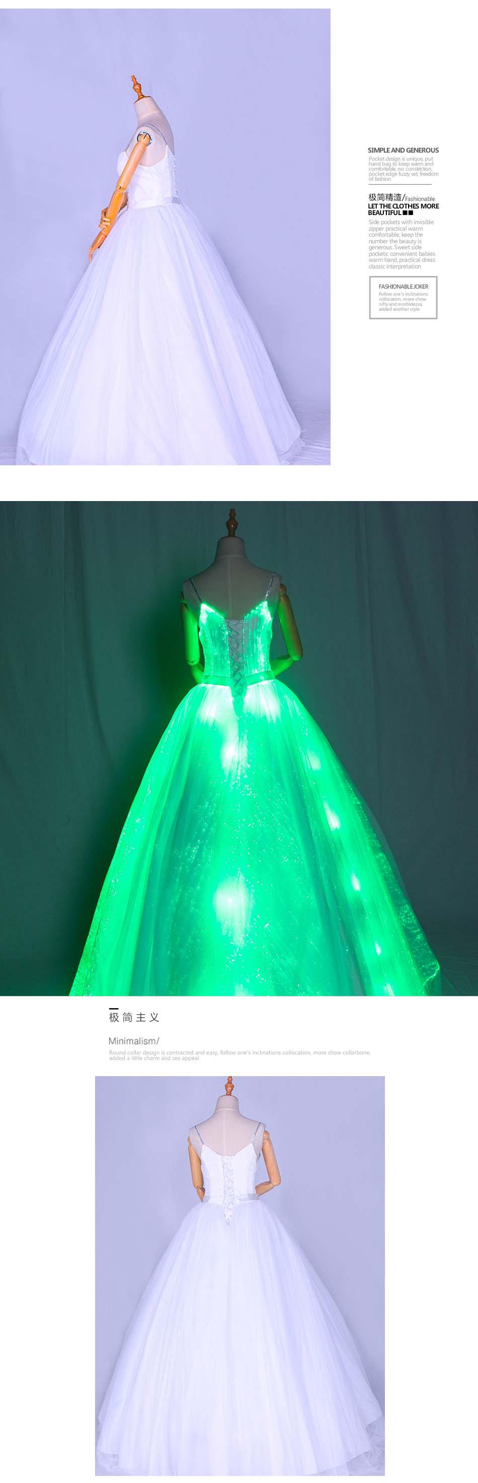 会发光的婚纱