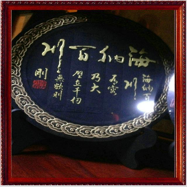 金乌炭雕:海纳百川