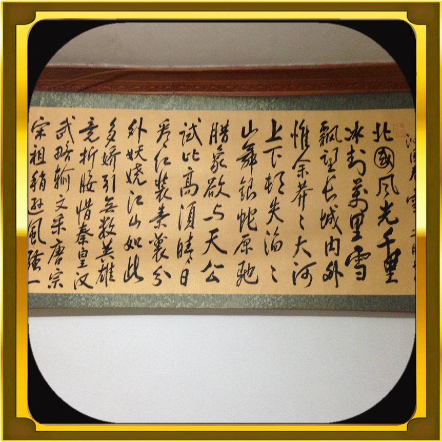新中国书画8大家著名红色艺术家国际知名文艺家曾广德横幅作品
