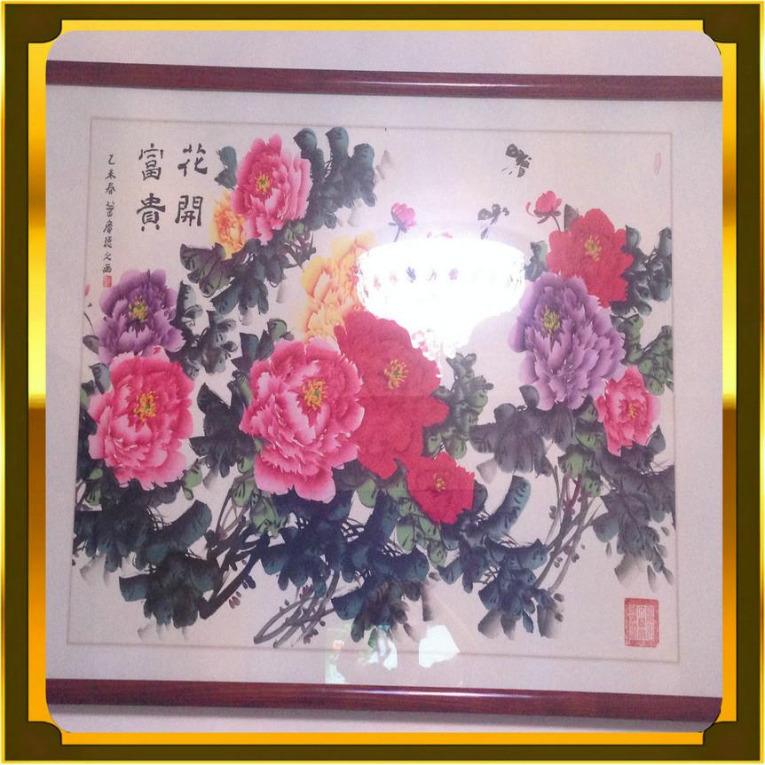 中国最穷最实在的书画家曾广德油画字画作品展花开富贵