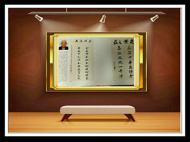 ▲中国文化和平使者中华之魂和谐盛世→★