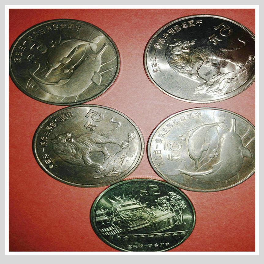 中国宝岛台湾风光纪念币铜币