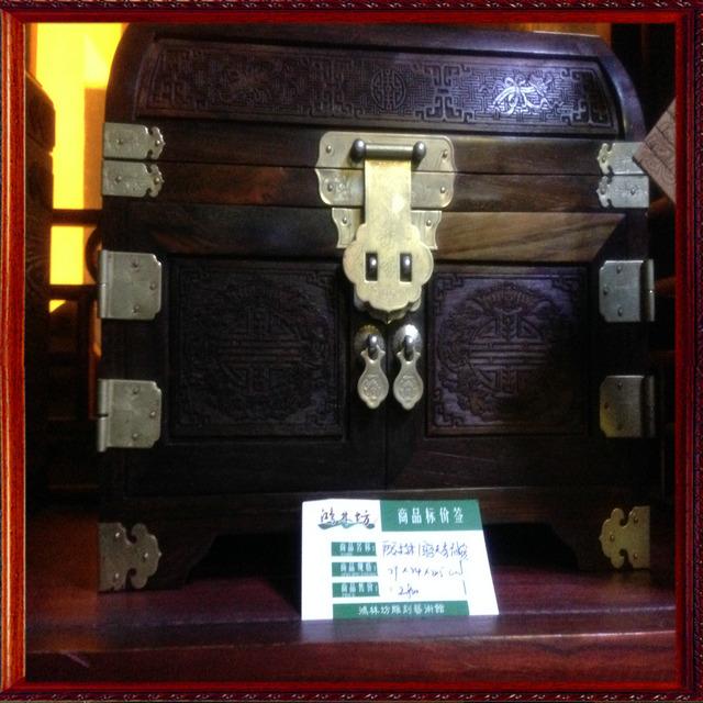 最新产品:酸枝木多用圆角国色天香首饰箱