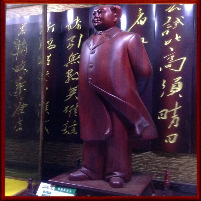 经典木雕—红花梨毛主席肖像【带底座】