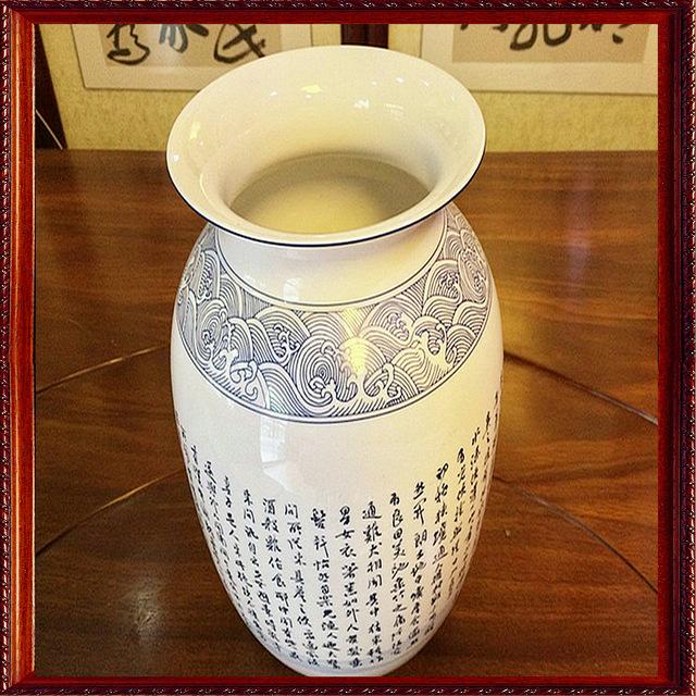 青花瓷大花瓶名家手书桃花源记书写作品青花瓷花瓶