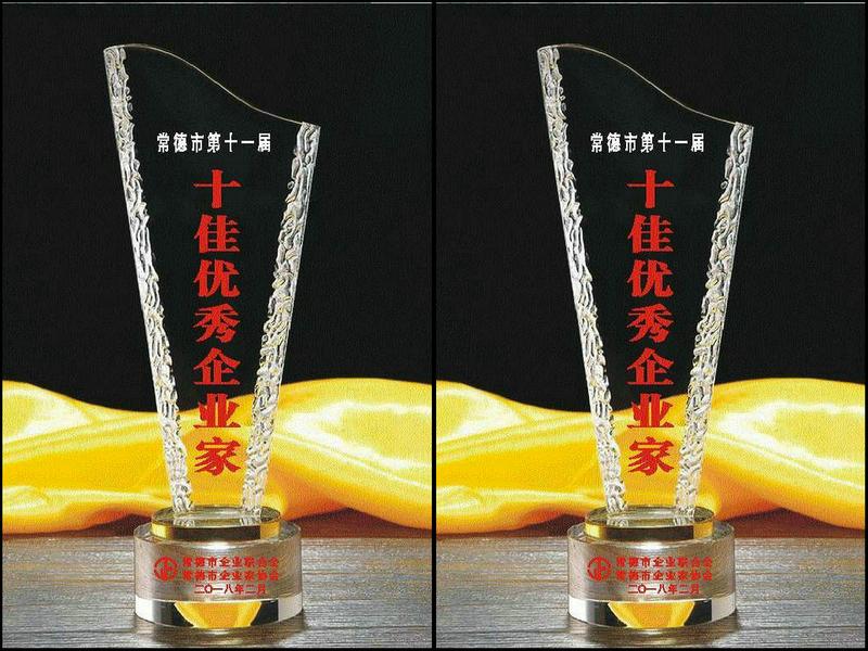 ▲ 订单案例展示奖牌奖杯制造商鸿林坊→★