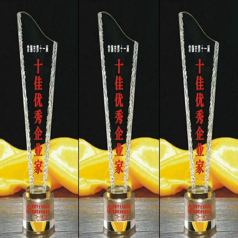水晶装饰-奖杯