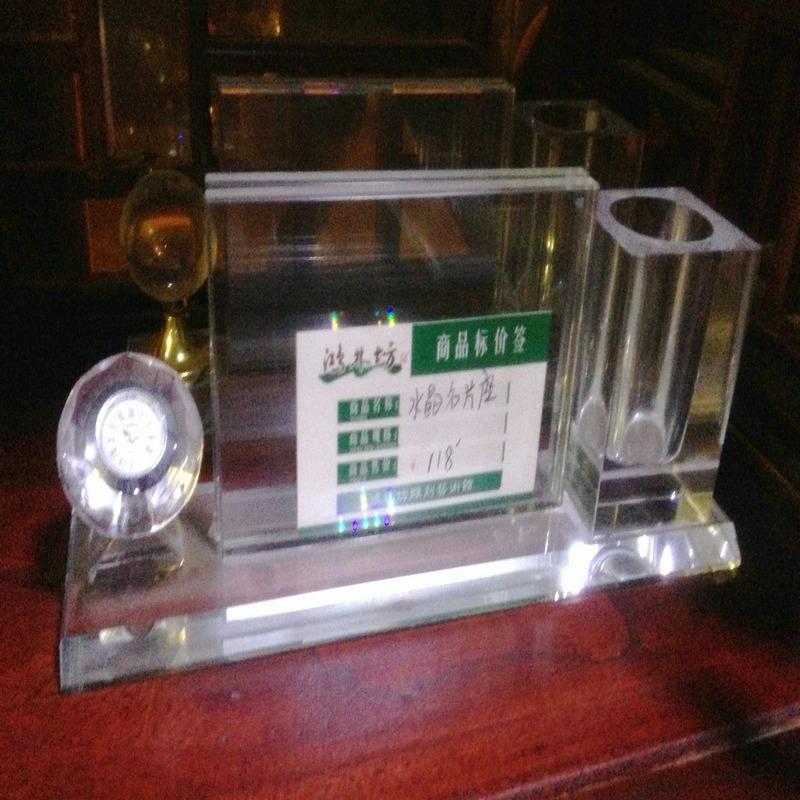水晶字水晶装饰品水晶奖牌水晶奖杯