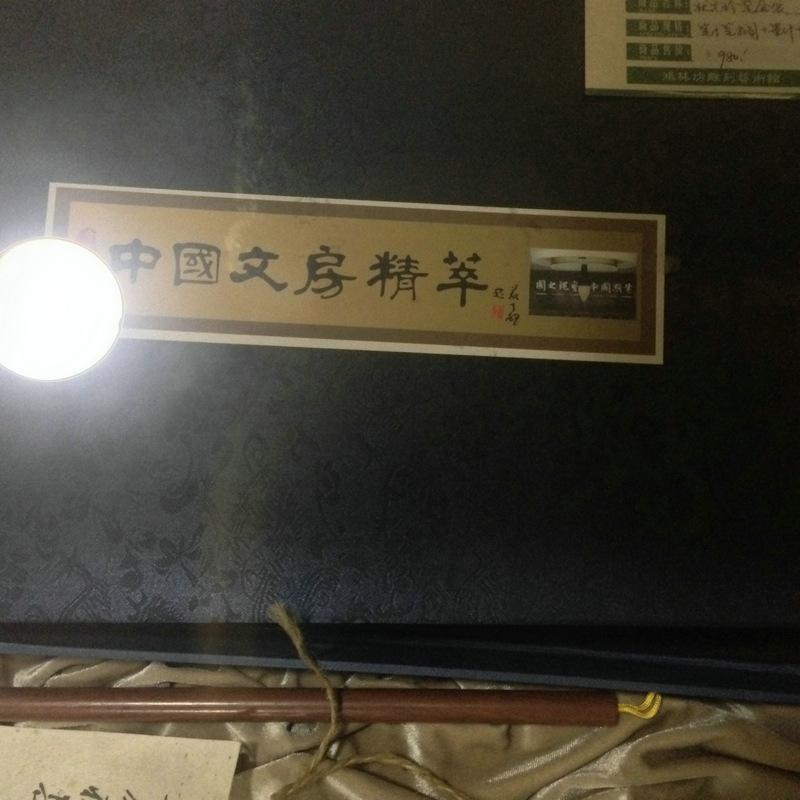👌中国文房精粹状元珍笔4件套