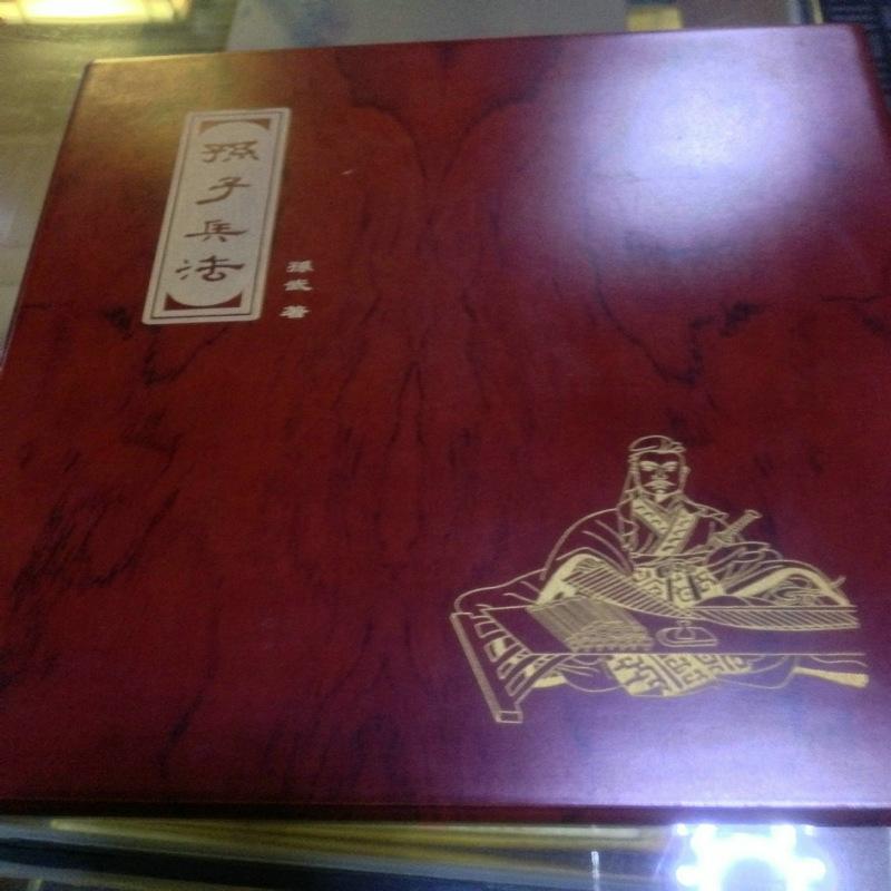 竹雕兵法系列