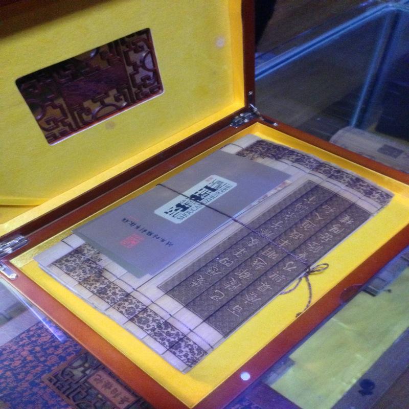 竹雕古文古籍系列
