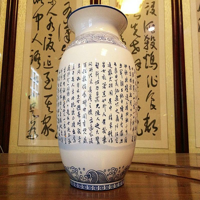 桃花源里城市-桃源仙境门楼-青花瓷大花瓶