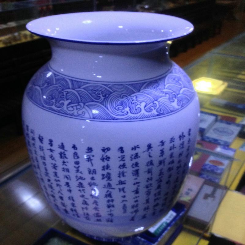 👌青花瓷大花瓶-桃源仙境门楼