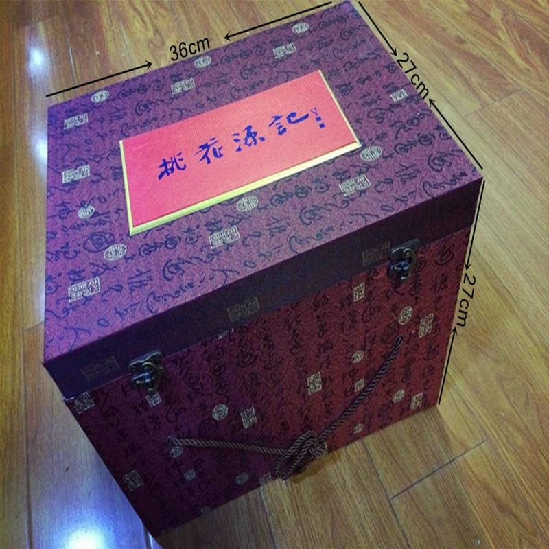 桃花源记书写作品青花瓷大花瓶
