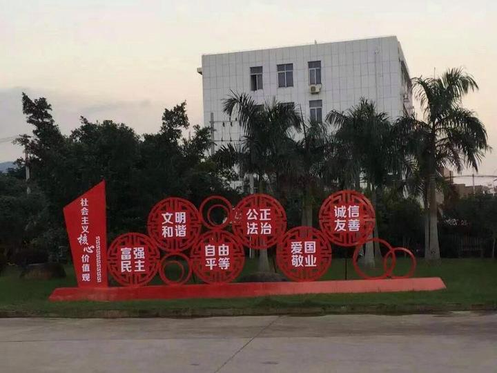 ▲行业资讯;推进党风廉政作风-实事求是-培育精益求精的工匠精神让世界爱上中国造