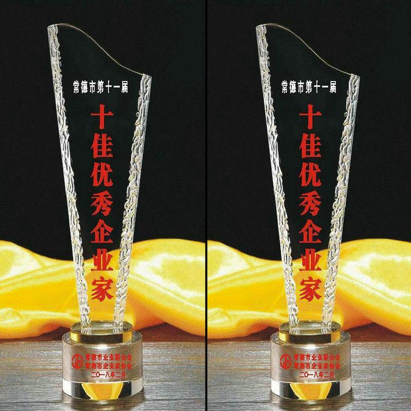 水晶奖杯装饰