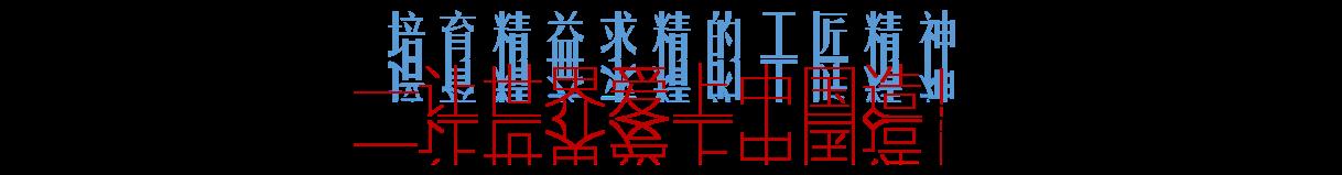 门户资讯 纵目千秋 华夏水墨 纳气藏神 通观四海 中国绘画卓然独立