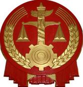 【中华人民共和国组织机构代码】L6108730-9