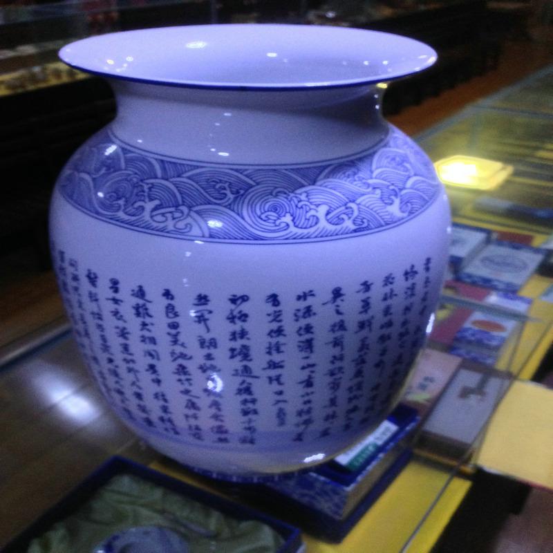 最新商品:青花瓷大花瓶 桃花源里的城市