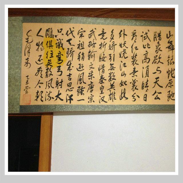 新中国书画8大家著名红色艺术家国际知名文艺家曾广德8尺横幅作品