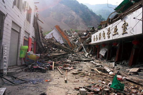 512汶川地震