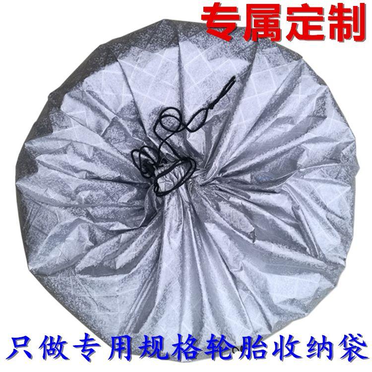 腾易汽车轮胎收纳袋全封闭备胎收藏收纳防晒防水防异味备胎罩