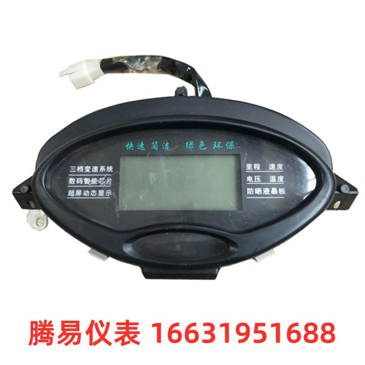 BT125液晶仪表