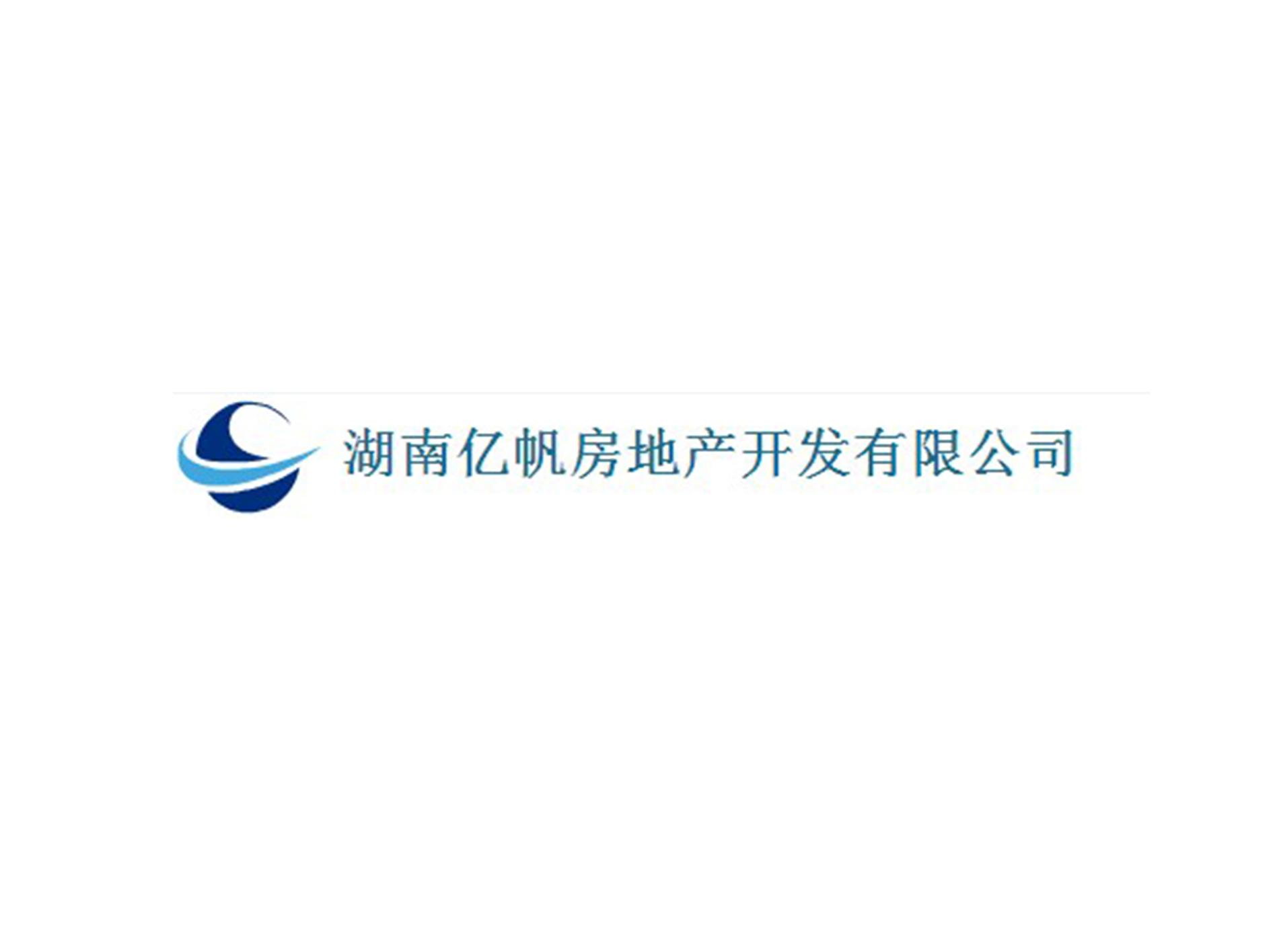 柏思合作伙伴-湖南亿帆房地产