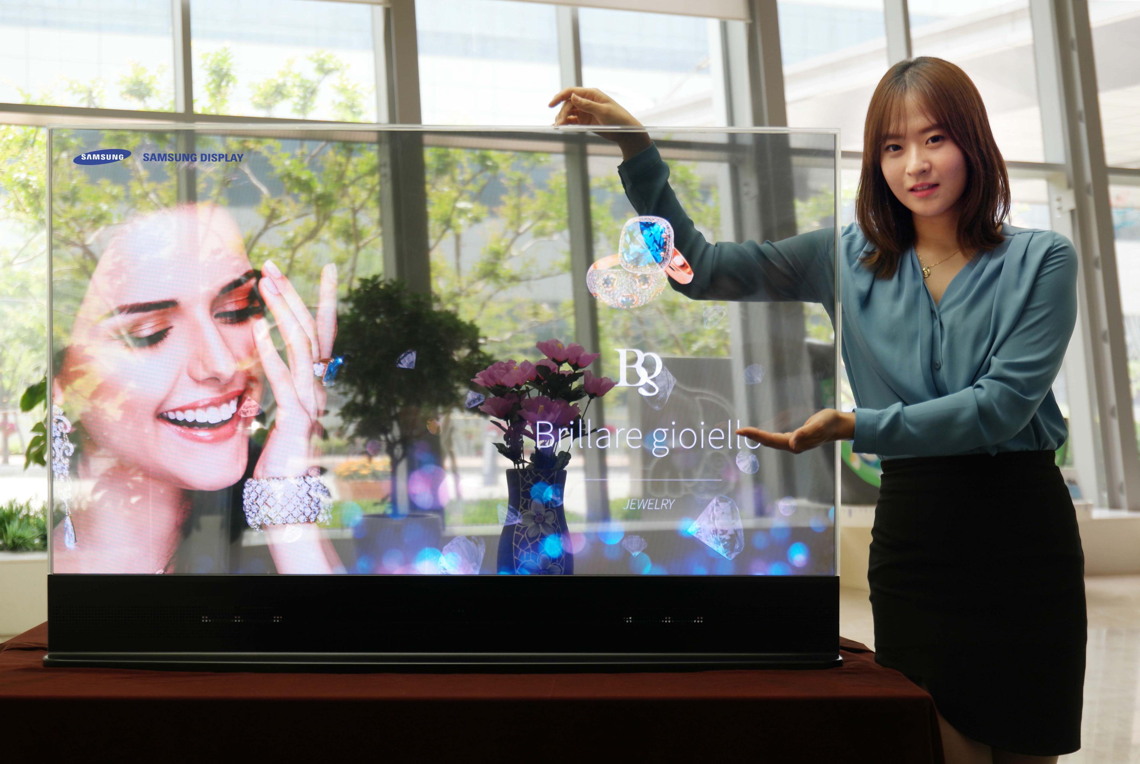 OLED显示系统