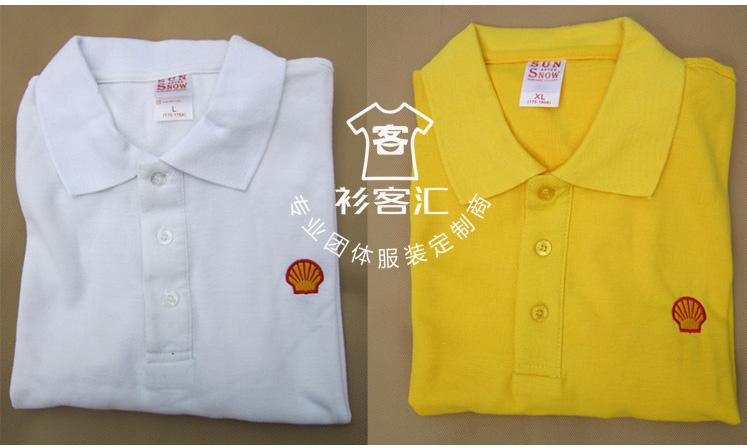 壳牌POLO衫定制 员工 工作服 活动衫定做 刺绣标志LOGO定制 选择了 衫客汇