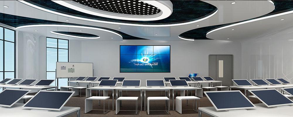 智慧校园|未来教室