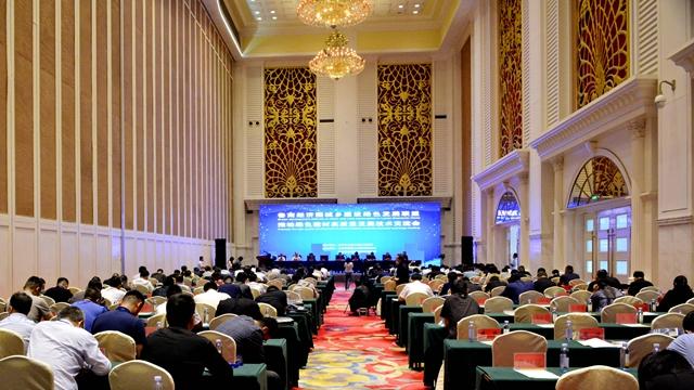 鲁南经济圈推动绿色建材高质量发展技术交流会在临沂召开
